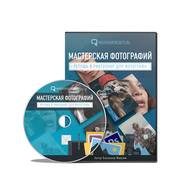 каким работа компьютерщика по ретуши фотографий в москве доступному